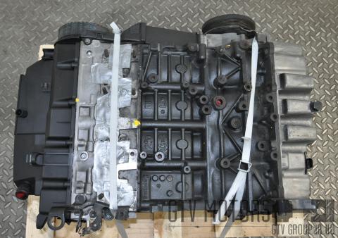 Bmp moottori